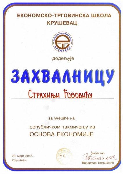 gallery18strahinja1364830439