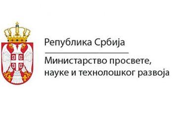 ministarstvo-prosvete01