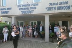 Sveti-Nikola-Hipokrat-Novi-Sad-prijem-prvaka-04